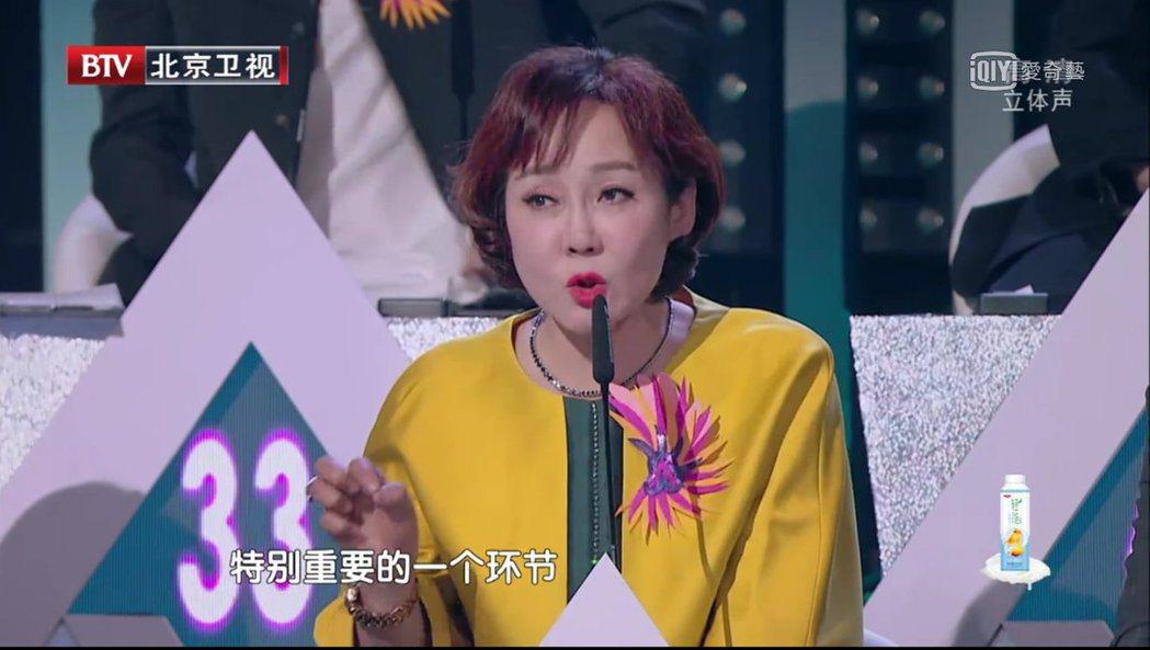 「中歌會」評審強調咬字是唱歌很重要的環節。 圖/擷自愛奇藝網站