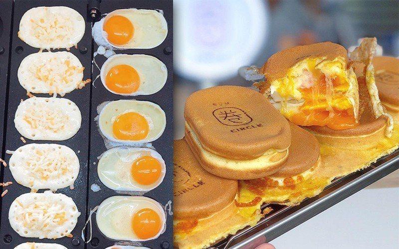 圖/台南「轉圈圈雞蛋糕」雞蛋糕裡真的有雞蛋!半熟土雞蛋加上濃郁起司,咬下去還會流...