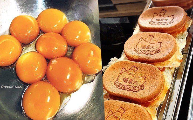 圖/材料新鮮單純,只有麵粉、牛奶和雞蛋,甚至連一滴水都不添加。擷取自店家粉絲團