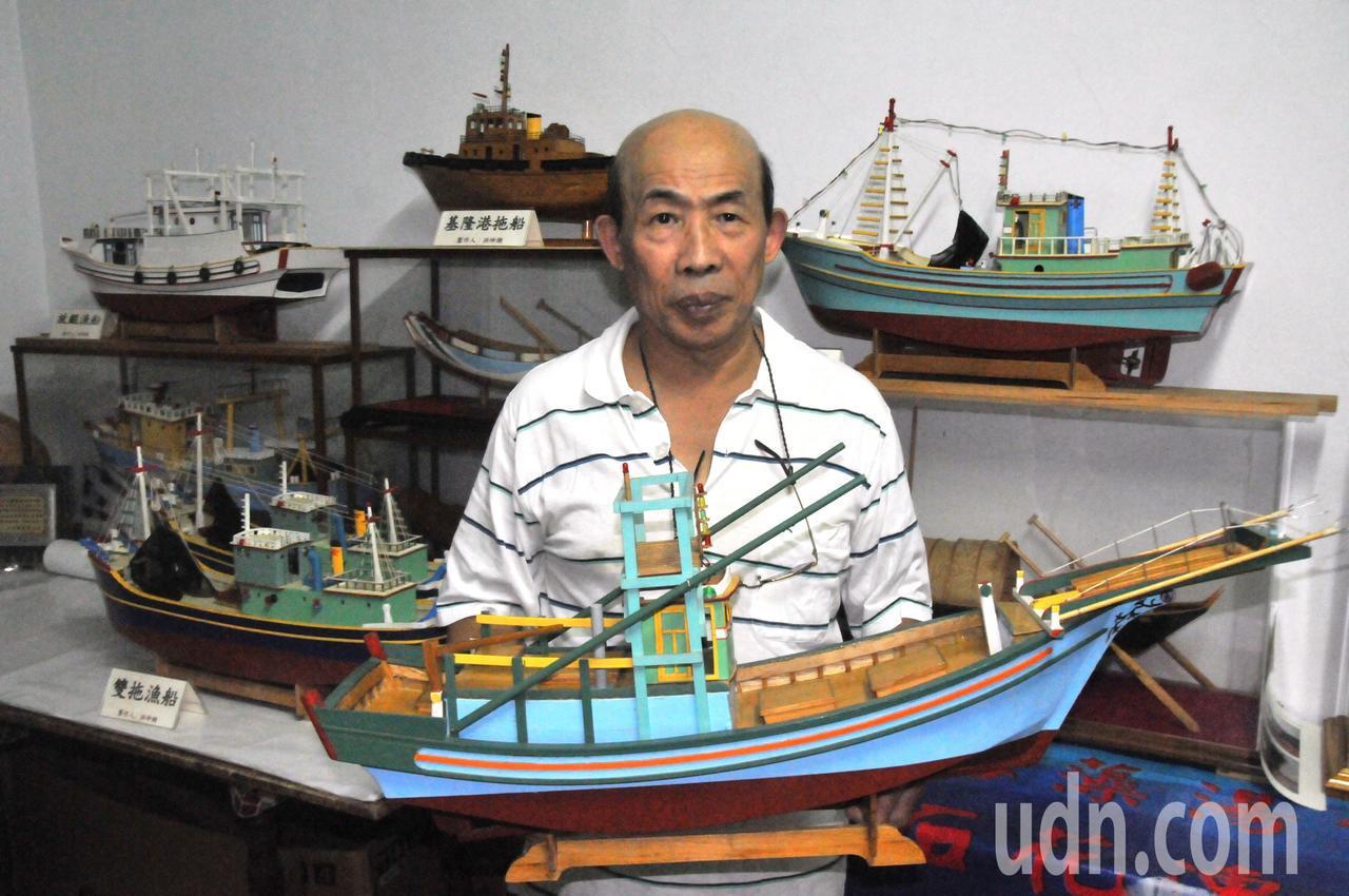 遊艇木模師洪坤湖,有感於漁船沒落,製作很多模型漁船,都是依漁船原型設計圖製作。記...