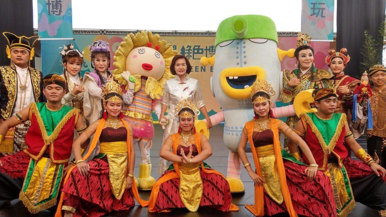 宜蘭綠色博覽會活動今天閉幕,主辦單位估算44天活動共吸引46萬人潮,相約今年暑假...