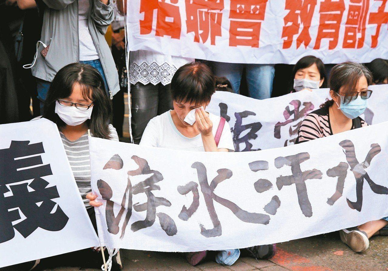 全國十二年國教家長聯盟昨天到教育部抗議大學考招亂象,許多家長難過地流下眼淚。 記...