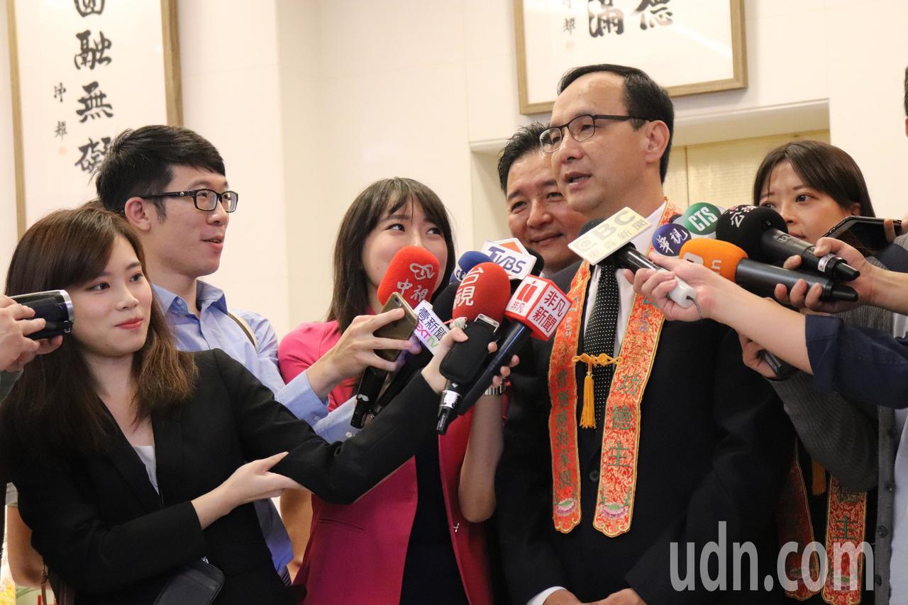 新北市前市長朱立倫(右)表示,賴清德在擔任台南市長時,就已經在談自經區,總統秘書...
