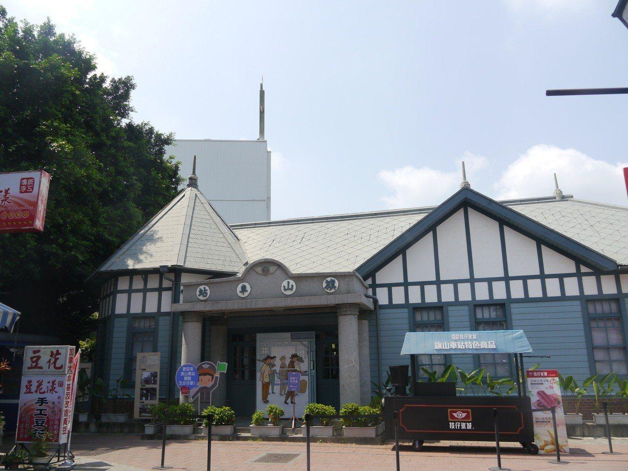 旗山火車站更名為「糖鐵故事館」,2005年列入歷史建築。記者徐白櫻/攝影