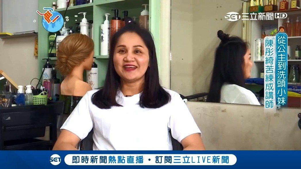 陳彤綺從越南來台灣成為美髮講師。圖/三立提供