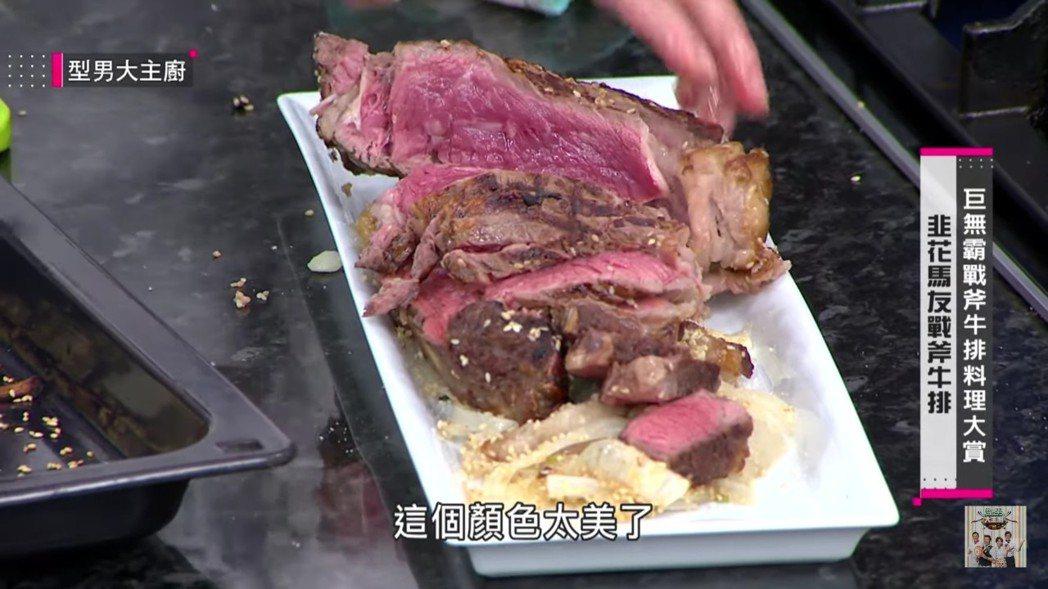阿基師料理的戰斧牛排。圖/摘自PTT