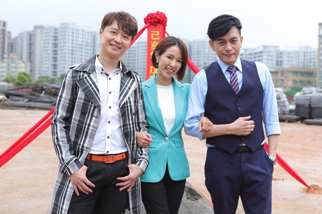 何豪傑(左起)、黃瑄、林志豪演出「大時代」。圖/民視提供