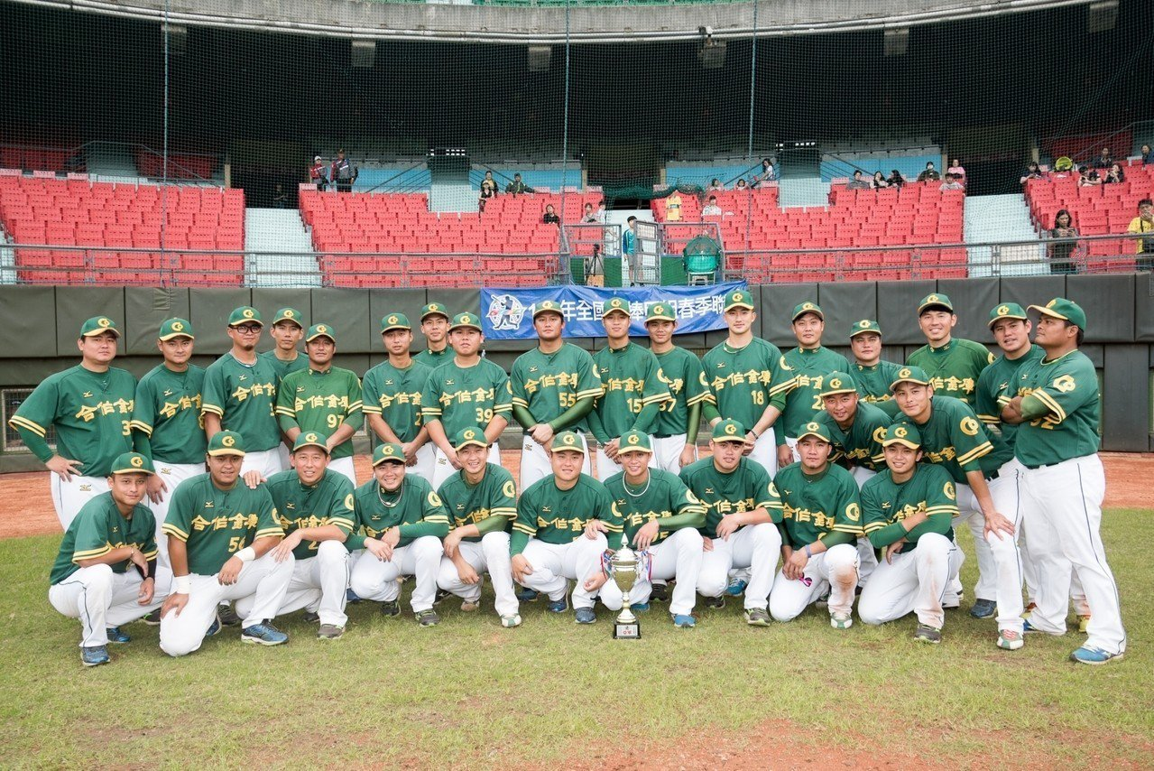 合庫在成棒甲組春季聯賽獲得亞軍。圖/中華棒協提供