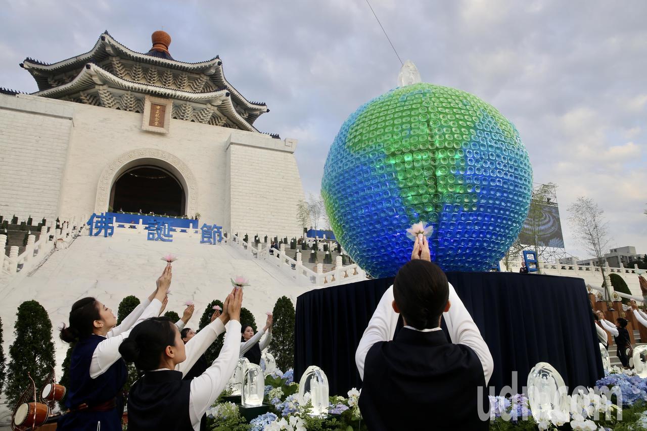 慈濟基金會今天在台北市中正紀念堂舉行「2019佛誕浴佛孝親感恩祈福會」,祈求國泰...