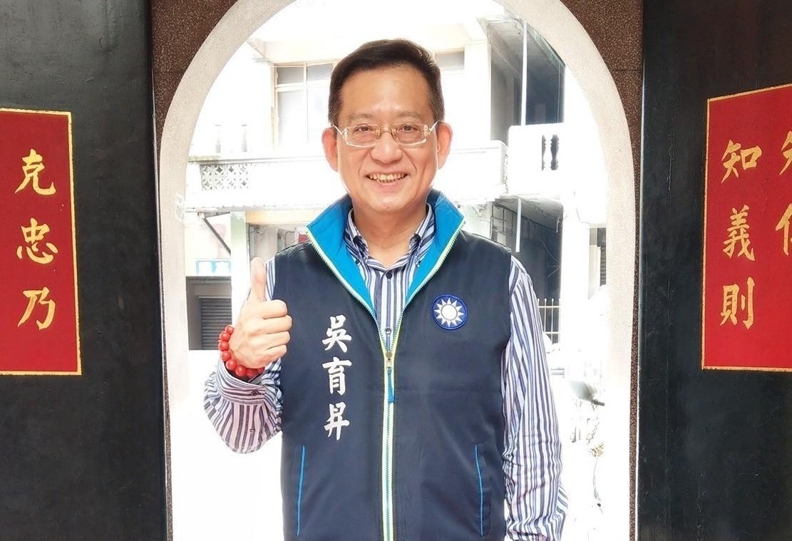 前立委吳育昇。圖擷自吳育昇臉書