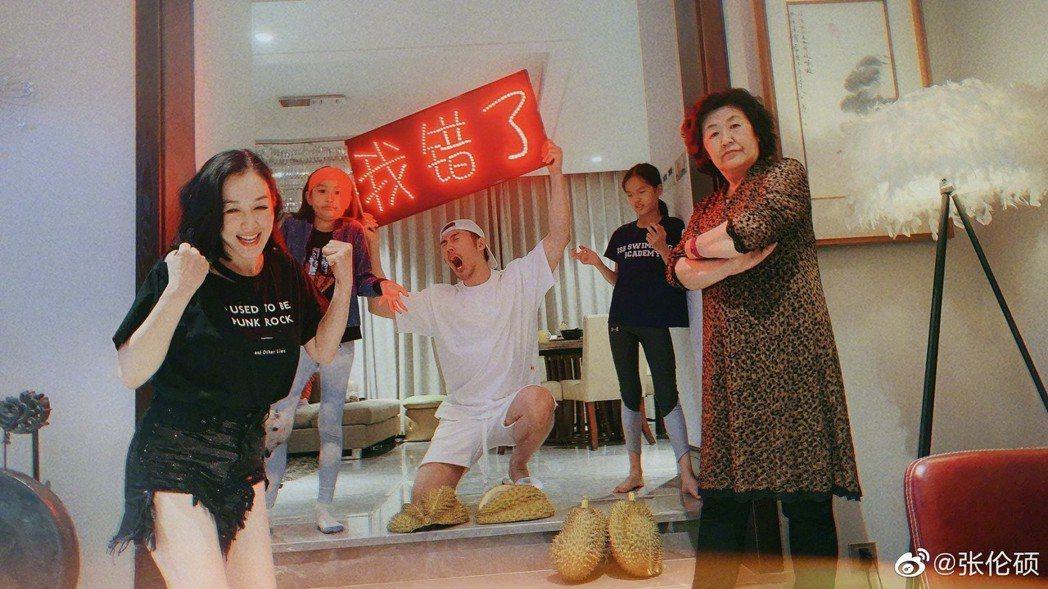 鍾麗緹和老公上真人秀節目「我最愛的女人們」。圖/摘自微博