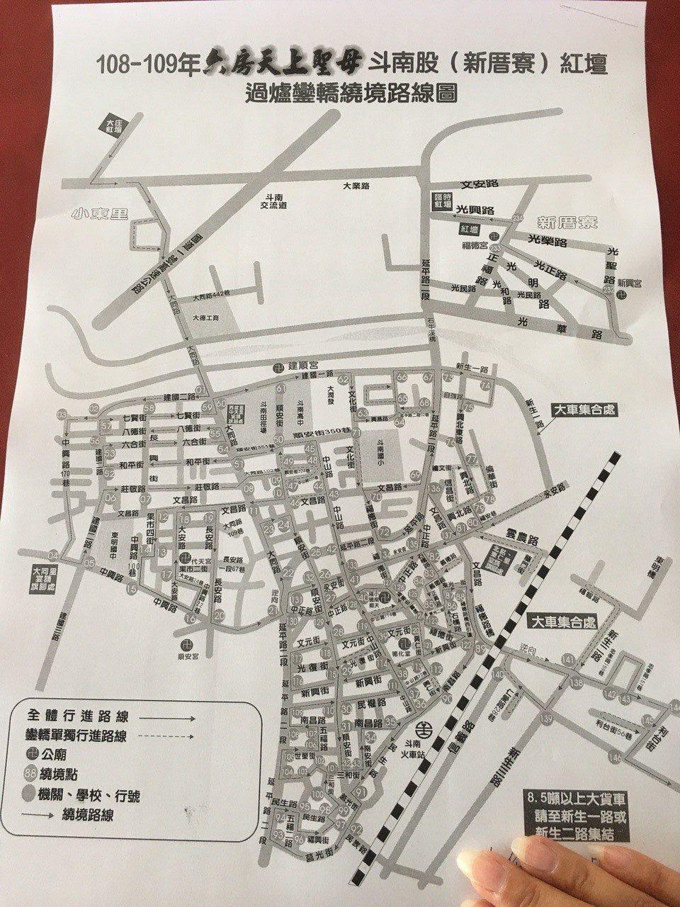 六房媽過爐是雲林縣重要的民俗盛事,今年將由斗南股新厝寮輪值,預計19日早上6時3...
