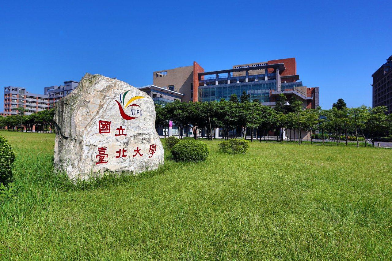 台北大學創校以來,至今沒有一首專屬校歌,本月初終於選出前校長侯崇文等人創作的「如...