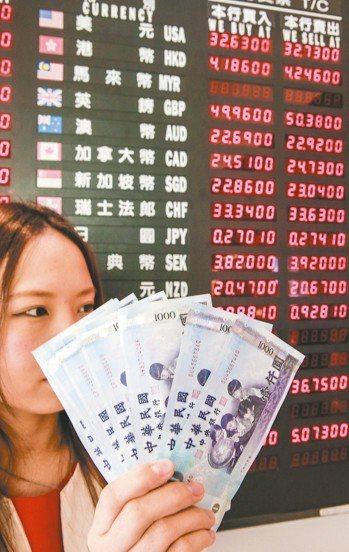 新台幣匯率動態穩定,匯銀主管形容像一攤死水,光靠交易新台幣對美元匯率根本賺不到什...