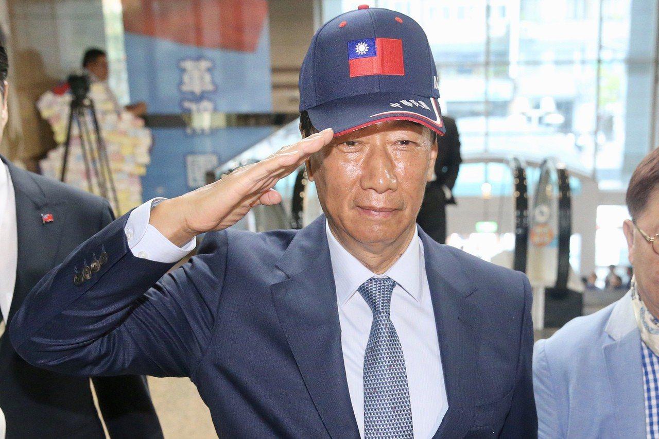 鴻海董事長郭台銘宣布將參選總統,並表示自己已淡出鴻海。圖/聯合報系資料照