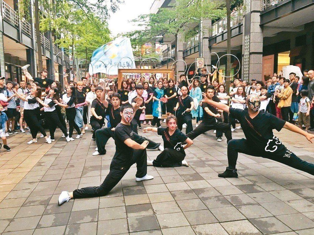 國立台灣戲曲學院從去年9月至今都未開教評會審查聘用教師資格,導致全校數十名兼任教...