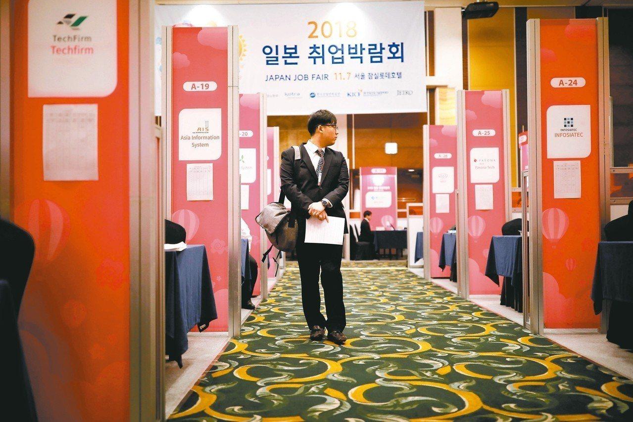 南韓求職者2018年在首爾參加政府舉辦的日本招聘會。 路透