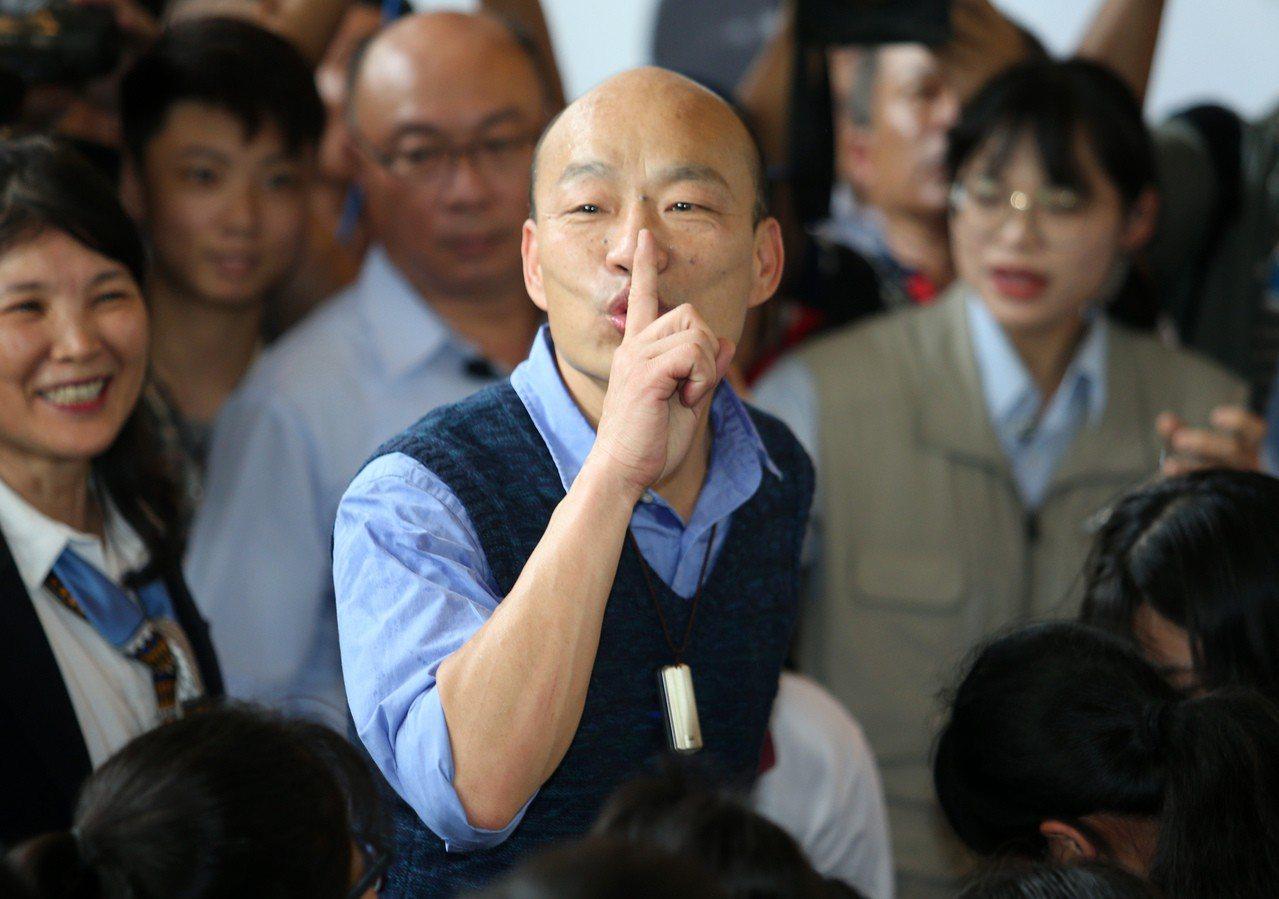高雄市長韓國瑜首度鬆口選總統,並表示「假設他真的當選總統,會在高雄上班」。 圖/...