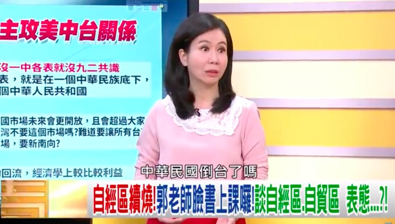 《年代向錢看》主持人陳凝觀表示:我其實滿瞧不起現在在蹭韓國瑜的國民黨立委、政客。...