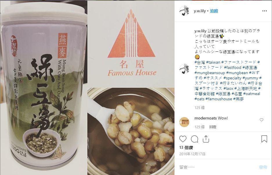 圖片來源/截圖自instagram