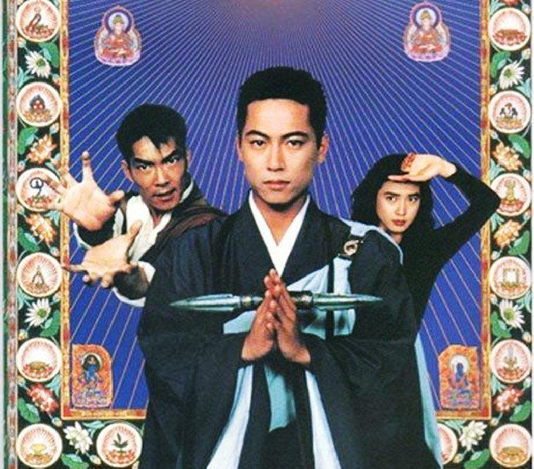 1988年的電影版《孔雀王》,由三上博史(中)飾演孔雀,港星元彪(左)飾演原創角...