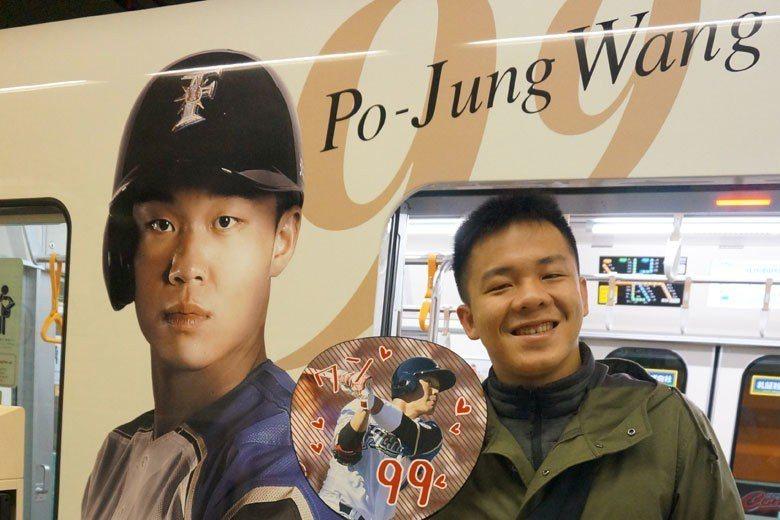 王柏融登上札幌地下鐵電車,球迷開心合照。 福耳攝影