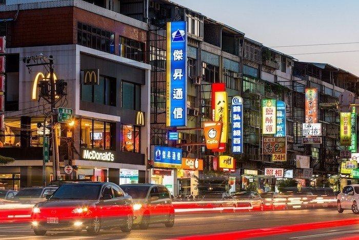 迴龍站周邊機能完善、麥當勞、飲料店、小吃店應有盡有。 圖/昇樺喜閱提供