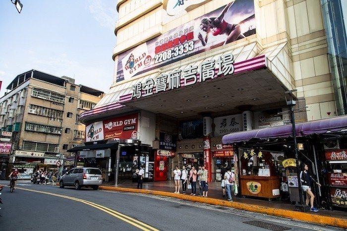 鴻金寶麻吉廣場,是新莊迴龍當地熱門商場。 圖/昇樺喜閱提供