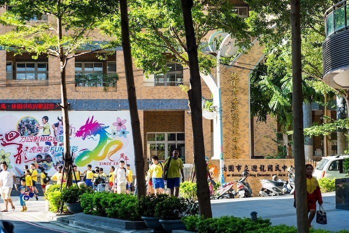 圖說:昇樺喜閱周邊環境舒適,三校園在身旁 圖/昇樺喜閱提供
