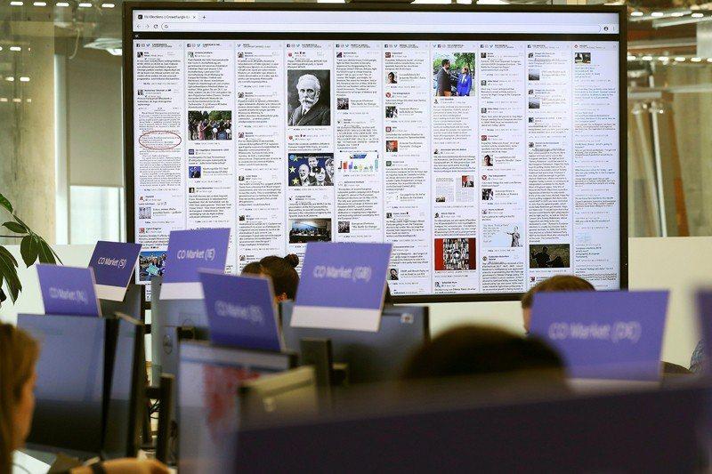 臉書為打擊假新聞,2019年5月在都柏林組成團隊,監控歐洲議會選舉相關的假資訊。...