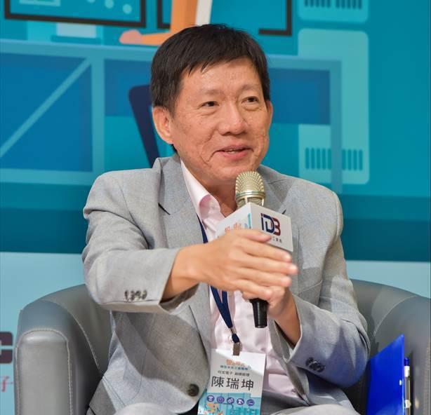 圖一、旺宏電子陳瑞坤副總經理分享AI在半導體製造中的應用。 (圖片來源:台北市電...