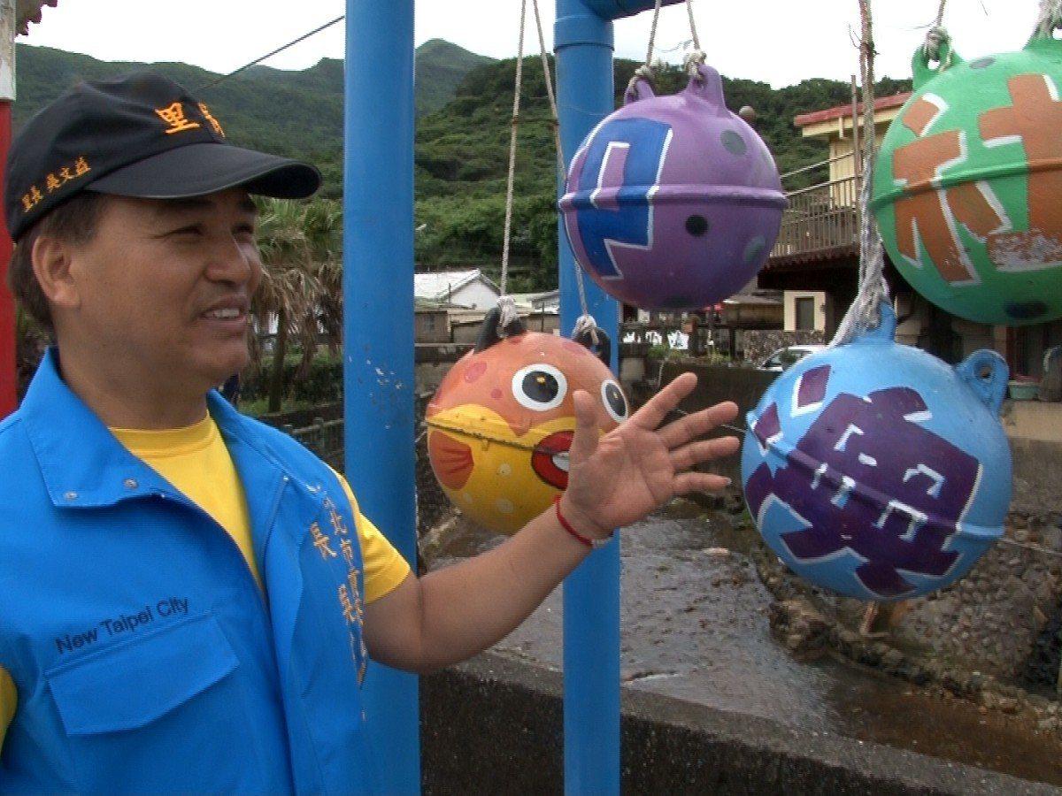 貢寮區福連里將飄流岸上的廢棄浮球,變身成細菌人、胖丁等卡哇伊造型彩繪浮球,讓垃圾...