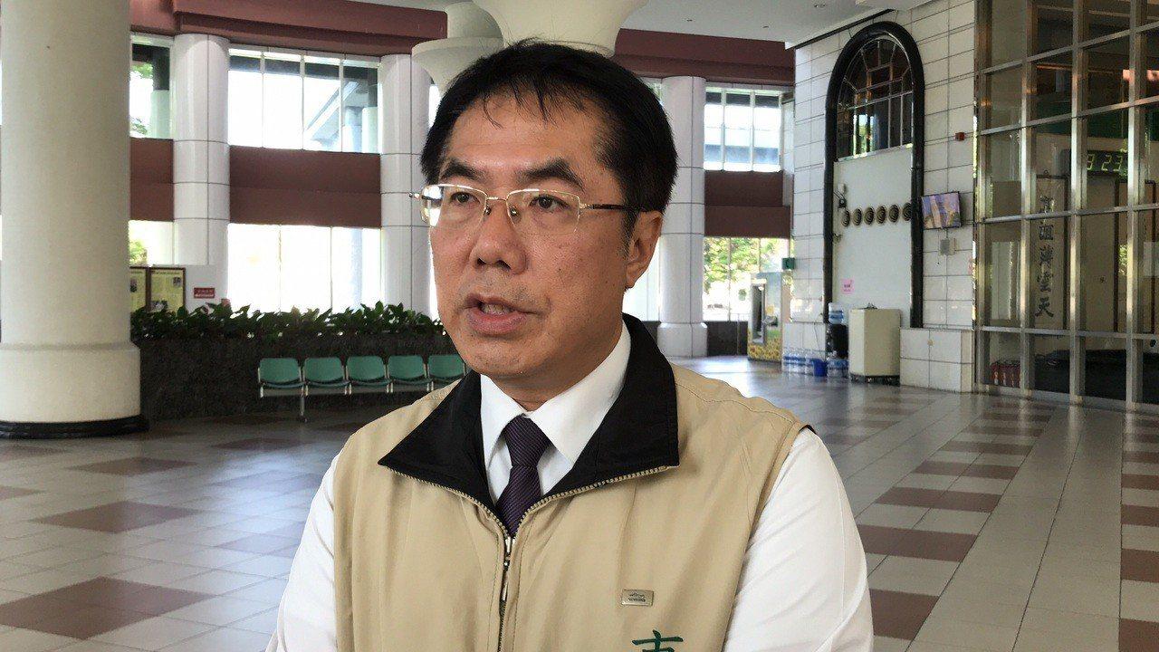 台南市長黃偉哲認為自經區要經過討論、凝聚全民共識,否則國家運轉反而會卡死。記者鄭...