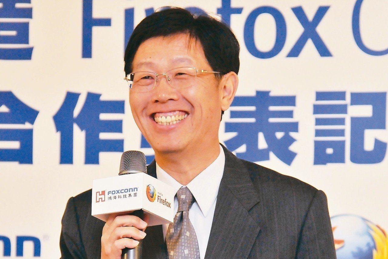 鴻海S次集團總經理劉揚偉。照片/本報系資料庫
