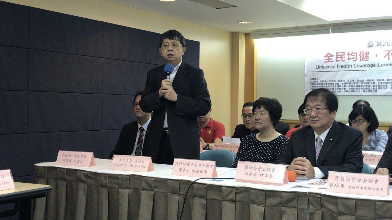 20大醫事團體呼籲WHA不應獨漏台灣。記者簡浩正/攝影