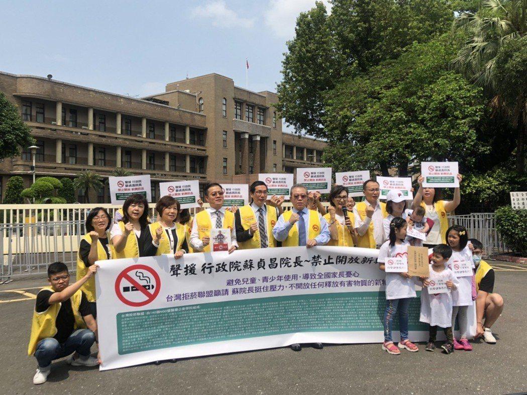 董氏等多個反菸團體至立法院,要求政府對新興菸品嚴加把關,不能放行。記者劉嘉韻/攝...