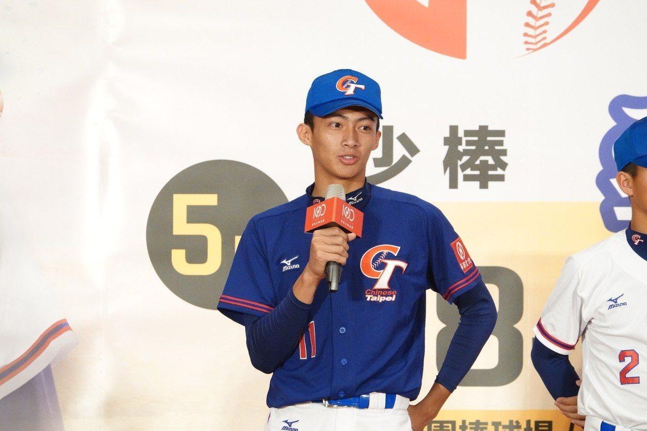 在107年華南金控盃全國青少棒錦標賽奪下MVP的陳浩恩。記者毛琬婷/攝影