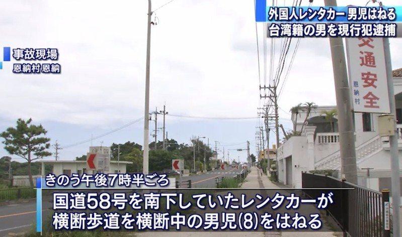 日媒報導,11日晚間沖繩島恩納村發生男童被租車撞傷事故,警方已逮捕肇事的台籍男性駕駛。圖擷自QAB新聞畫面