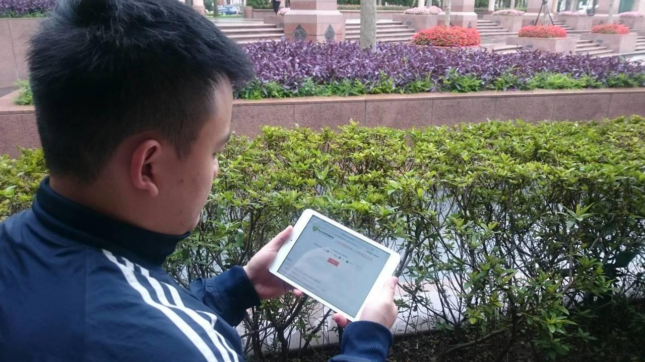 新北市農業局設立山坡地線上查詢系統並於今日正式上線,讓民眾可以直接用電腦或手機查...