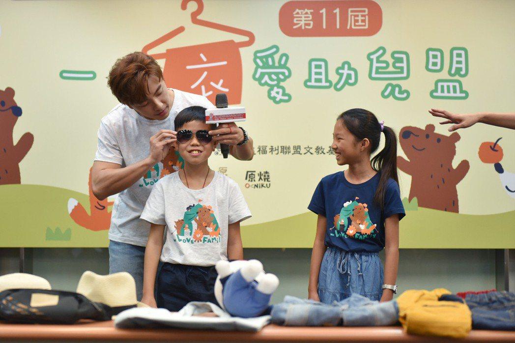 坤達化身時尚暖爸,幫孩子挑選愛T穿搭。圖/兒童福利聯盟文教基金會提供