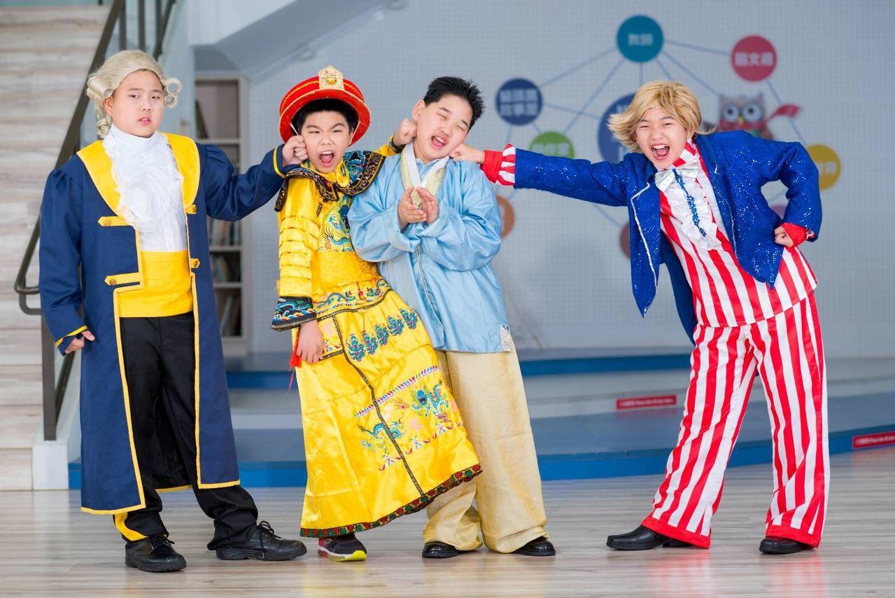 華盛頓小學「環球視野班」畢展演出中美韓貿易議題 圖/台中華盛頓小學提供