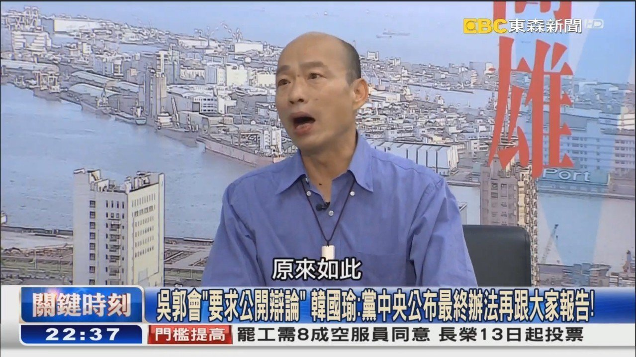 韓國瑜今天接受東森專訪。圖/翻攝自東森新聞