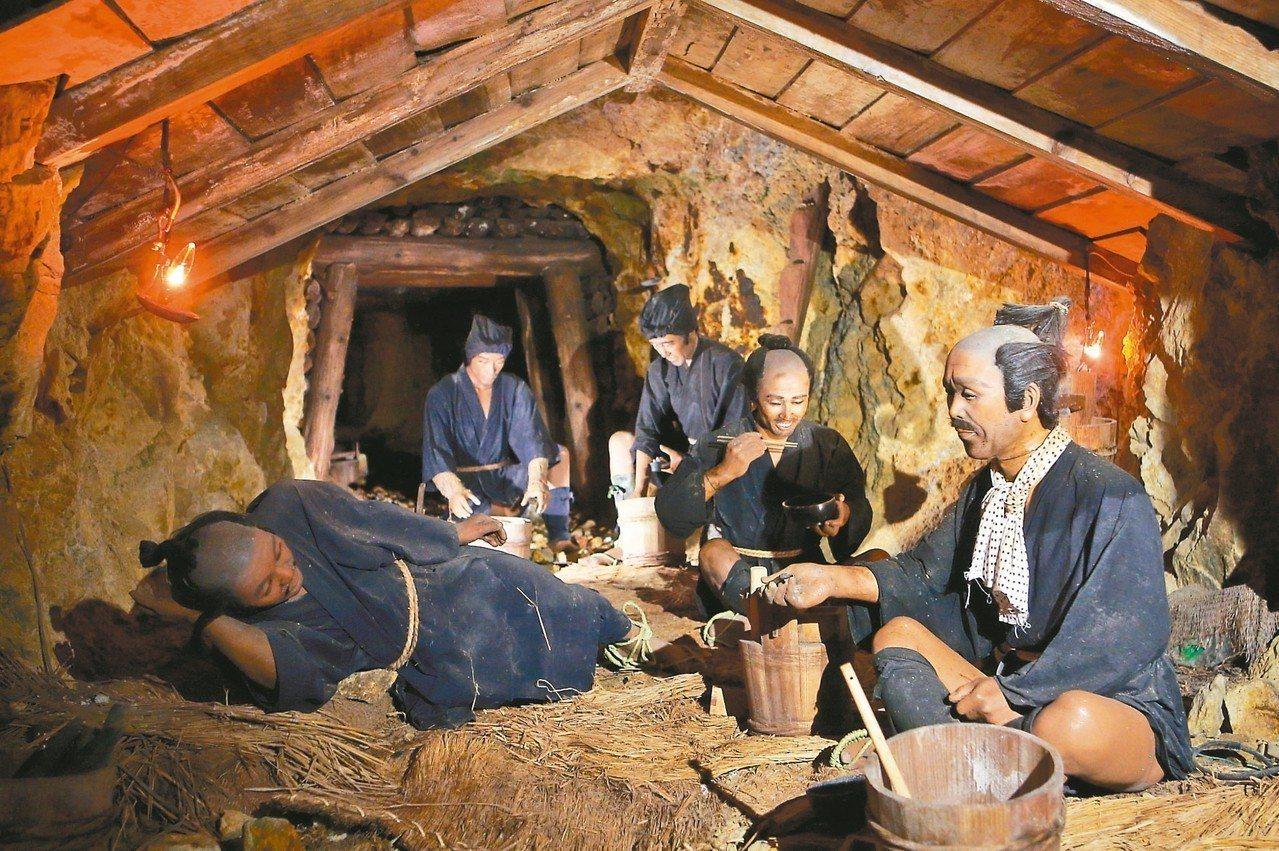 藉由各種蠟像,民眾在「宗太夫坑」可以體會到過去採礦的作業流程。 記者陳睿中/攝影