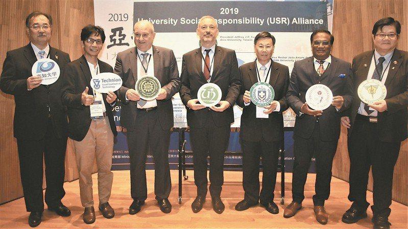 亞洲大學「大學社會責任校長論壇」邀以色列、日本等6國7所大學校長,研討「從聯合國永續發展目標、地方創生談大學社會影響力」。 圖/亞洲大學提供