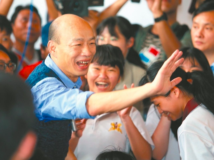 高雄市長韓國瑜。 圖/聯合報系資料照片
