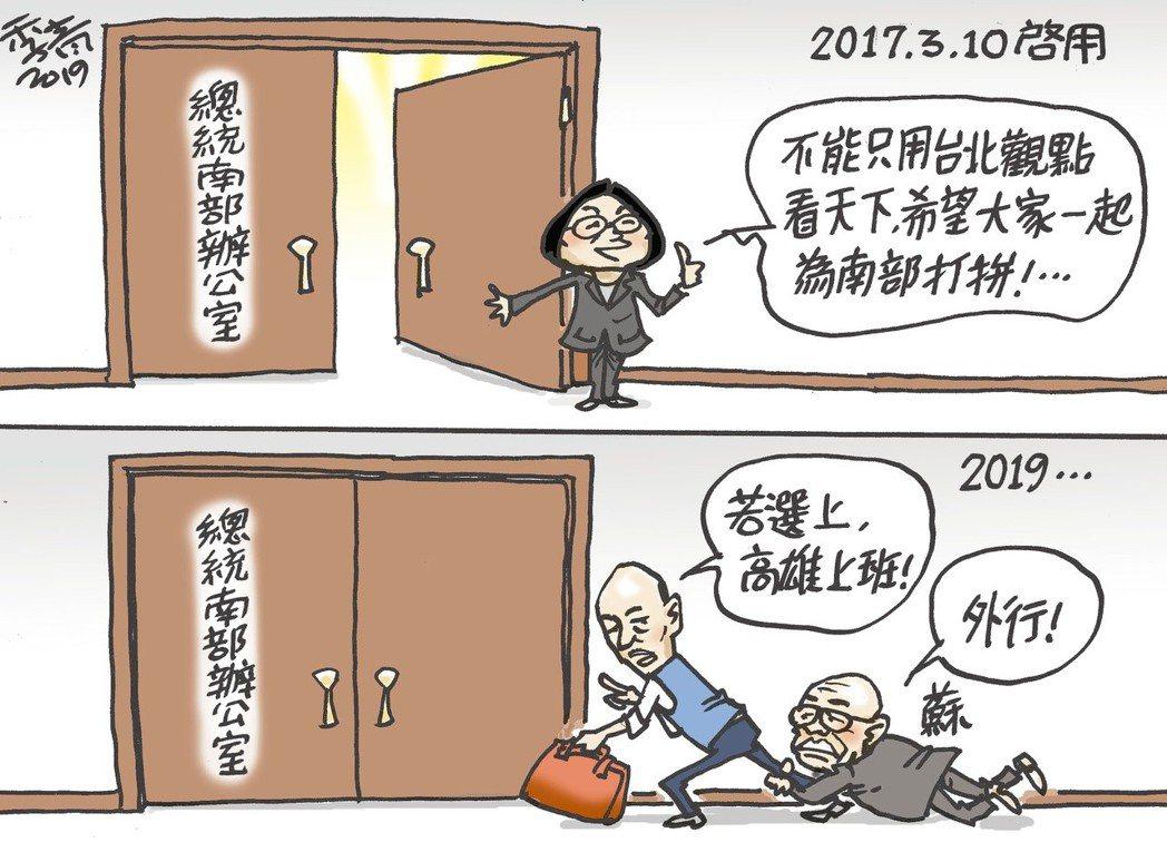 漫畫/季青