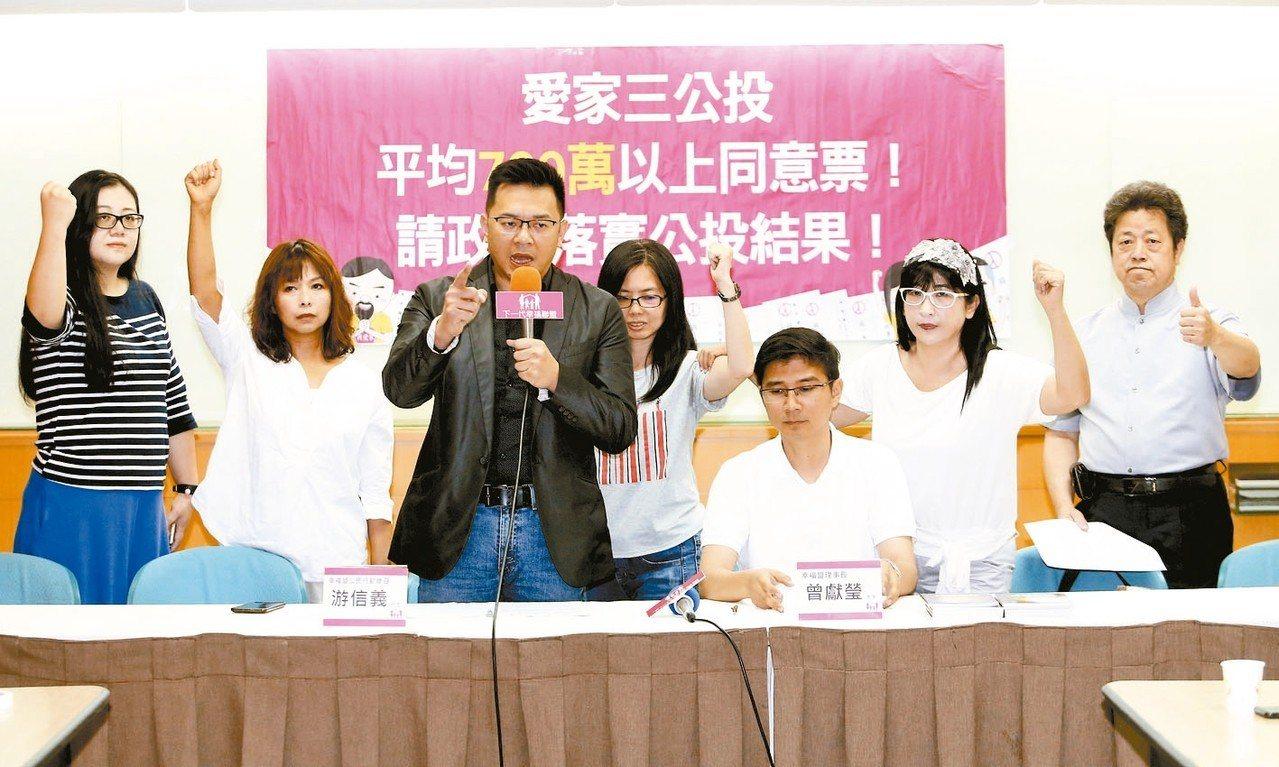下一代幸福聯盟上午舉行記者會,反對同婚專法。 記者余承翰/攝影