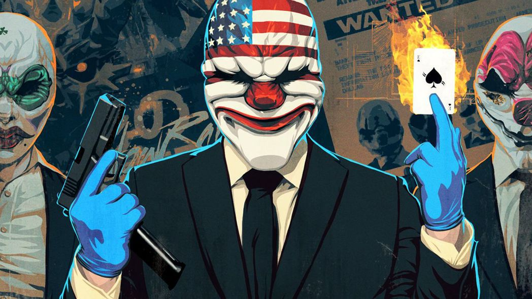 《Payday 2》(劫薪日 2)