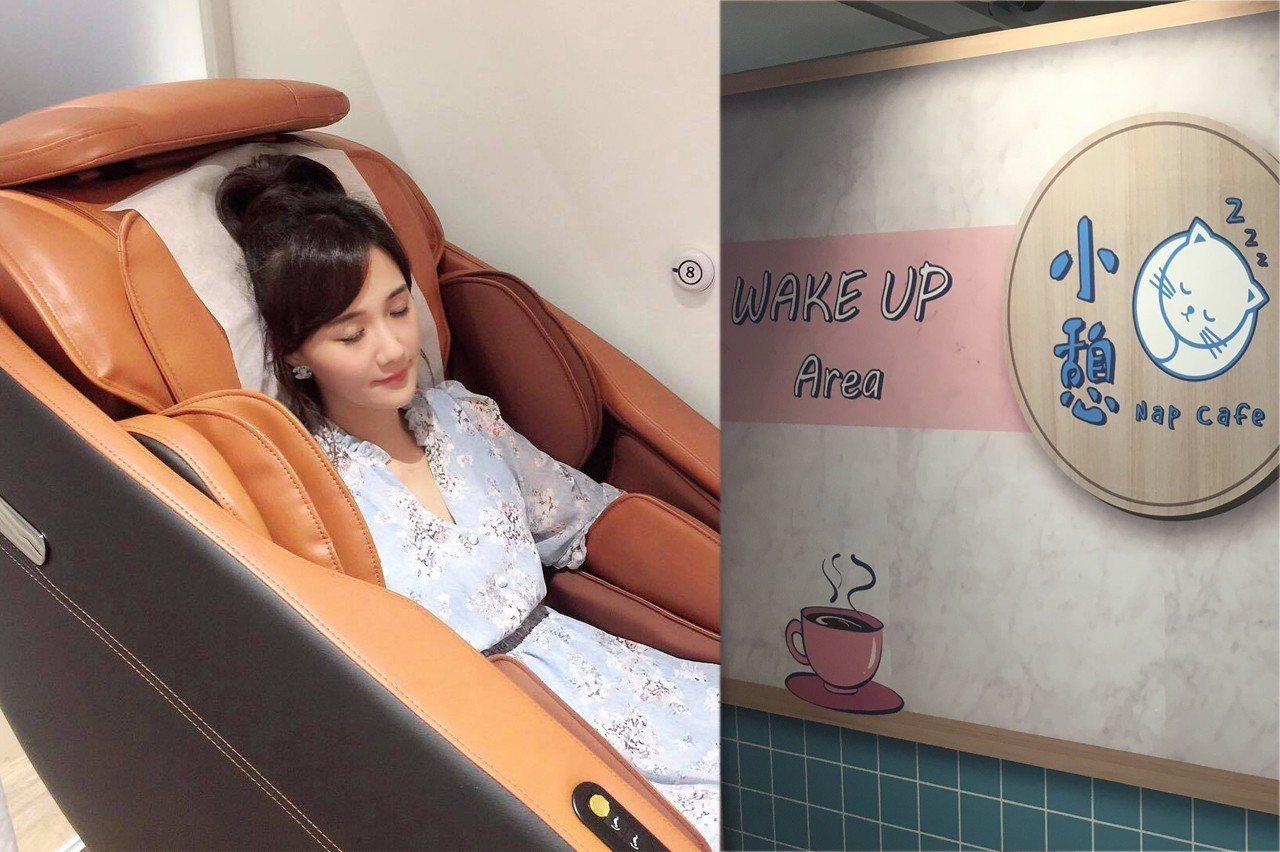 圖/取自何妤玟 Winnie Ho 粉絲團、小憩睡眠咖啡館粉絲團(組圖)