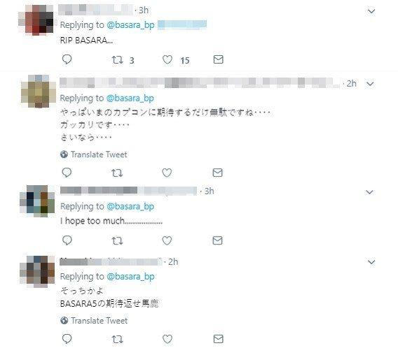 這次釋出手遊新作的消息讓不少網友表示失望。
